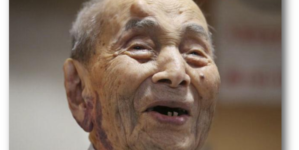 Oldest Living Man Dies