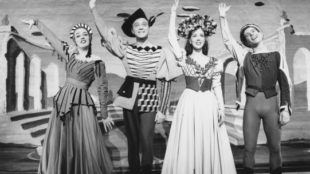 East's Kiss Me, Kate: About the Musical